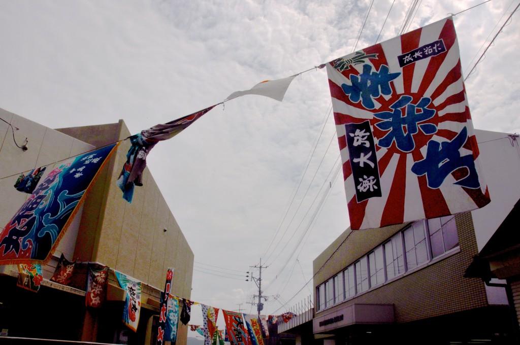 漁協前の大漁旗
